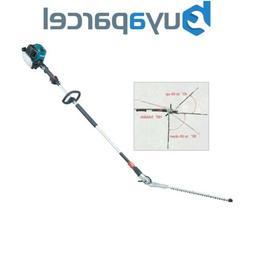 Makita EN4950H 25.4cc 4 Stroke Petrol Heavy Duty Pole Hedge