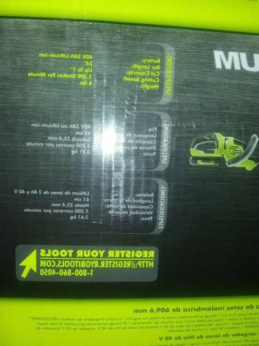 """NEW! 24"""" Lithium-Ion with"""