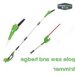new arriaval GreenWorks 20302 G-MAX <font><b>40V</b></font>
